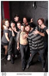 indie Queers 2007